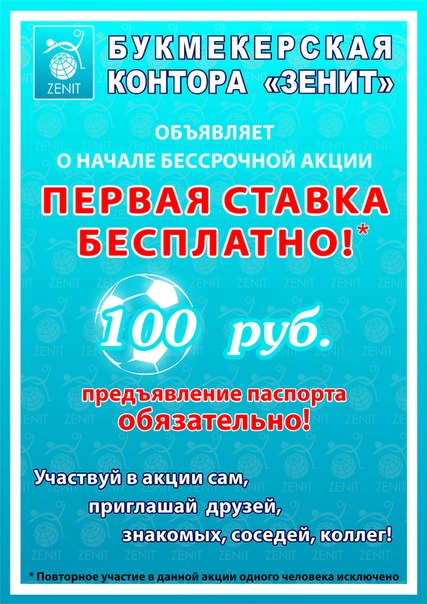 Hockey betting отзывы money line